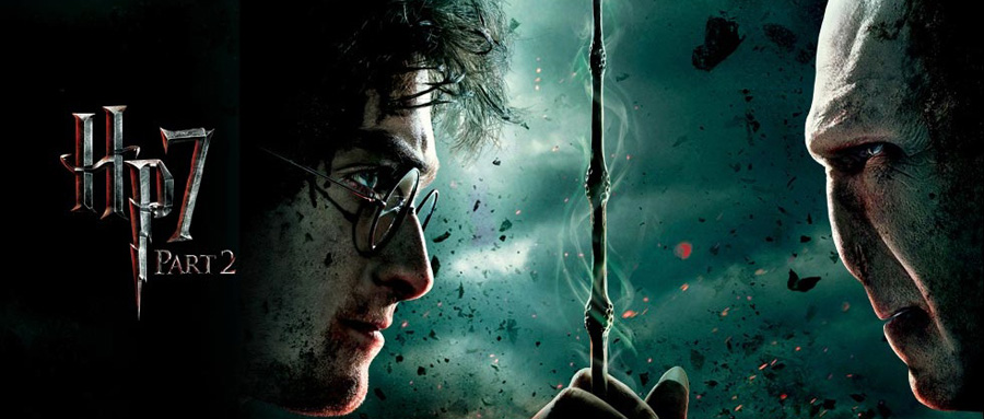 harry potter and the deathly hallows part 2 video game cover. +deathly+hallows+part+2+