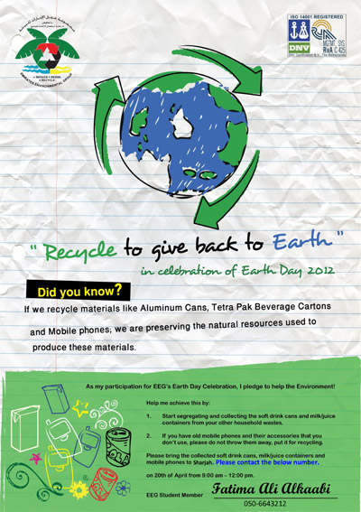 sample recycling flyer | just b.CAUSE